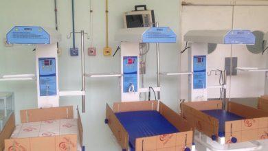 Photo of President donates equipment to Mpilo